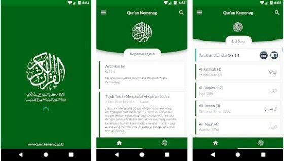 Aplikasi Quran Kemenag 5efab