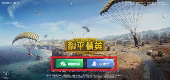 Cara Download Game For Peace Main 1 828f1