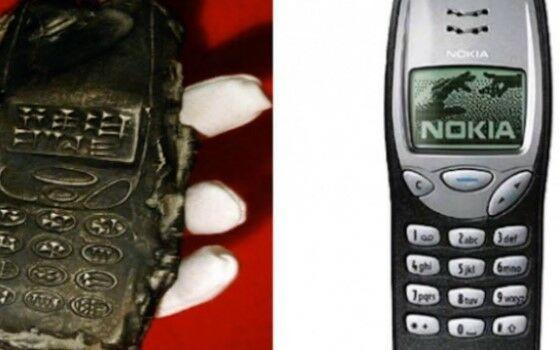 Teknologi Alien 5 Da2e2