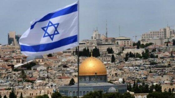 Israel 9a832