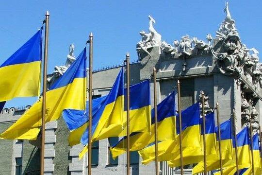 Ukraina 7f161