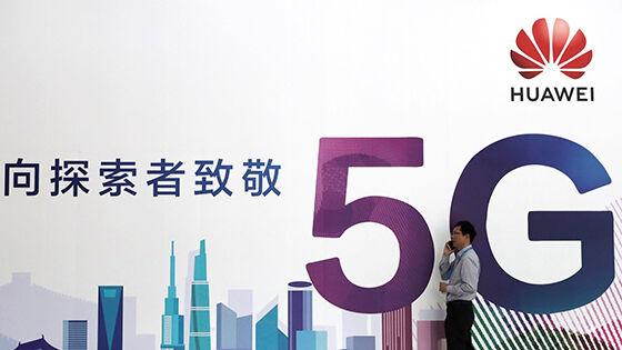 Inovasi Terbaik MWC Shanghai 2 1d9d0