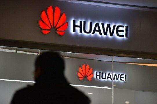 Badan Intelijen As Melarang Penggunaan Hp Huawei 310b3