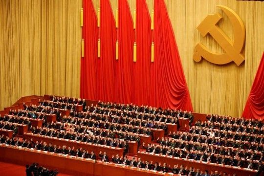 Huawei Dan Partai Komunis Tiongkok 68870