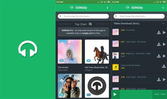 Aplikasi Download Lagu Songily 0d2cc