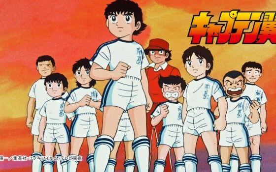 Serial Anime Legendaris 1 4d7e7
