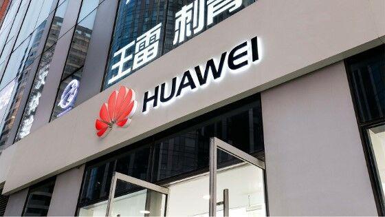 Huawei Custom Fd10c