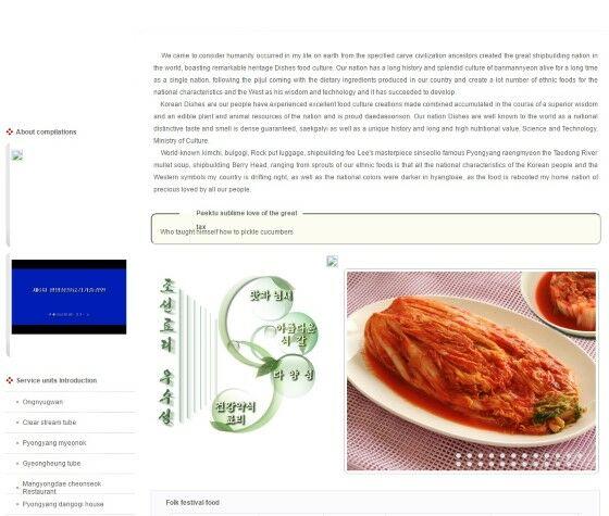 28 Situs Yang Bisa Diakses Oleh Warga Korea Utara 2 E8726