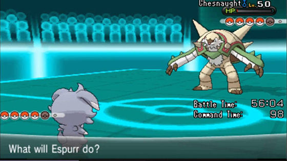 Game Pokemon 3ds 0be41