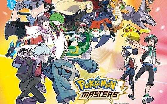 Game Pokemon 570c7