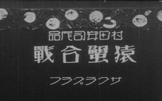Anime Tertua Di Dunia 1 E65ac