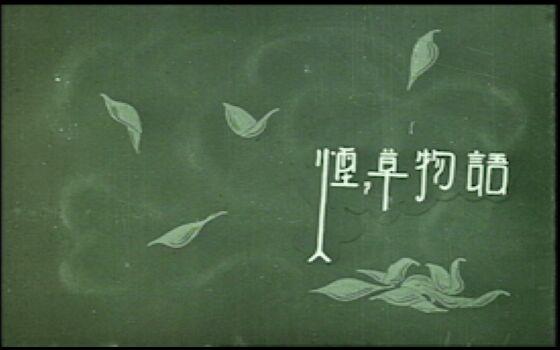 Anime Tertua Di Dunia 2 24711