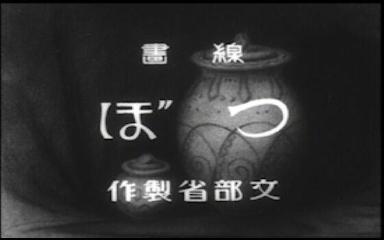 Anime Tertua Di Dunia 3 9ae9e