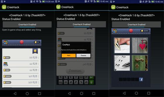 Aplikasi Hack Game Creehack 87eb6