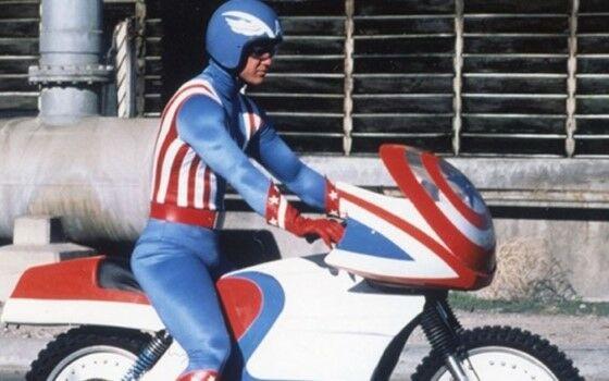 Fakta Perisai Captain America 5 12ea3
