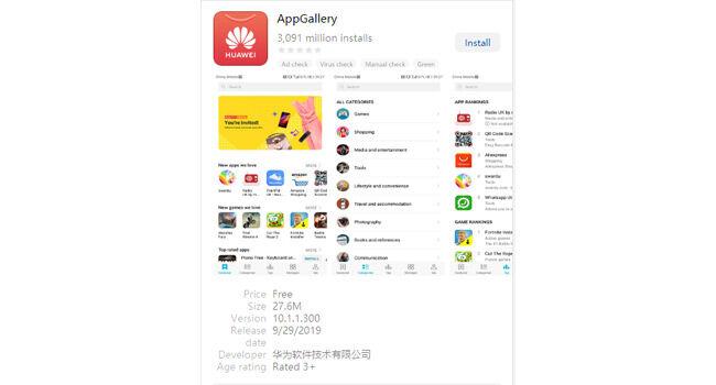 Fakta Huawei Mate 30 Pro Tanpa Play Store 1 Bc5aa