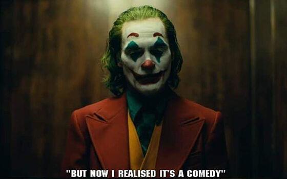 Kata Kata Joker 1 34047