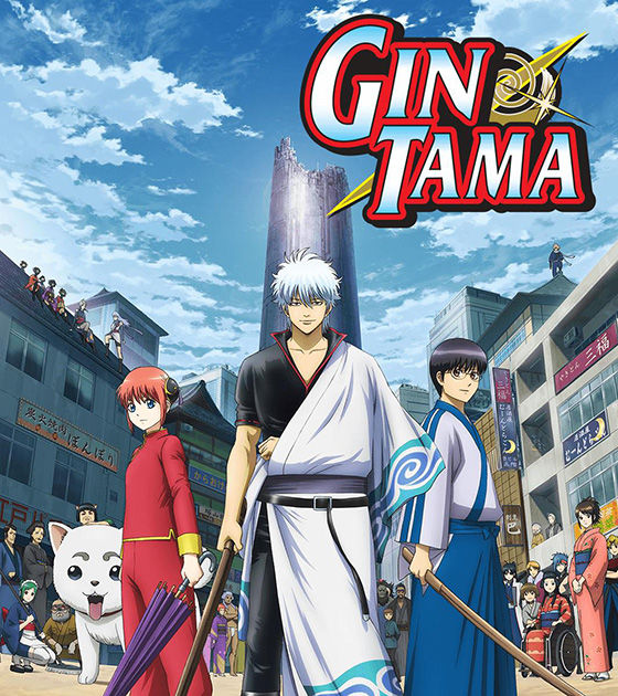 Gintama 41ac0