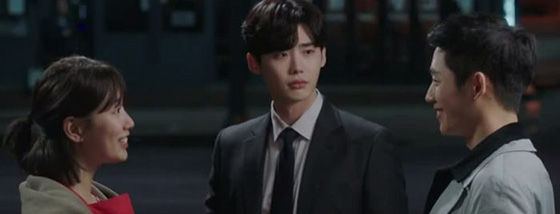 While You Were Sleeping Cast 29504