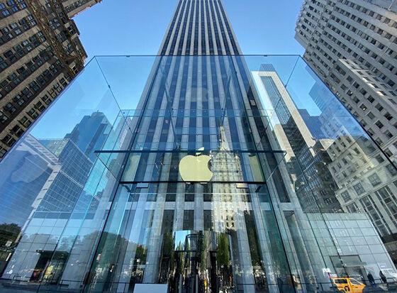 Apple New York 3f1f5