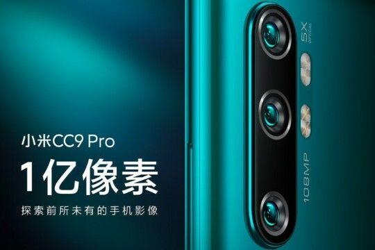 Kamera 108mp Xiaomi Gimmick Custom 7892e
