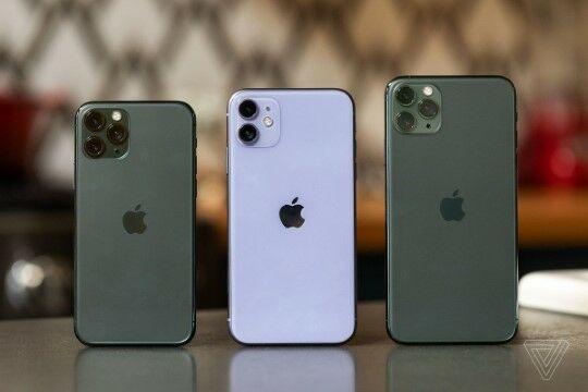 Iphone 11 8d5bb