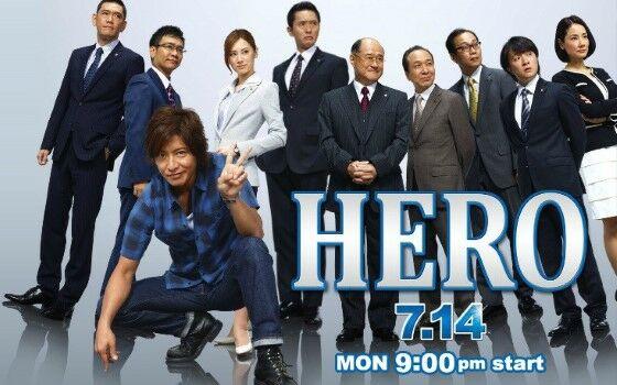 Film Goo Hara 2 9bb04