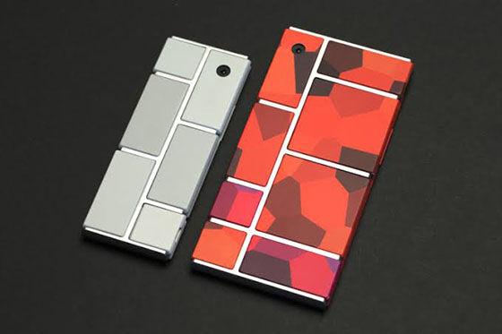Modular Phone 2f57b