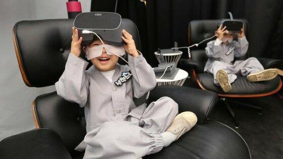 Virtual Reality 19445