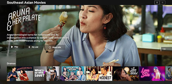 Film Asia Tenggara 05755
