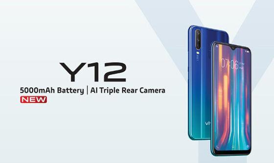 Spesifikasi Harga Vivo Y12 A3f81