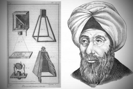 Teknologi Yang Diciptakan Orang Islam Kamera 63bfb