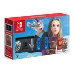 Berapa Harga Nintendo Switch DQ 34d59