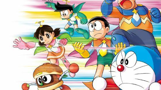 Wallpaper Doraemon Pink 15 Min Ff16d