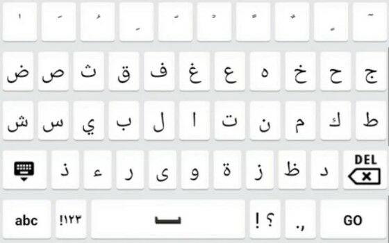 Aplikasi Tulisan Arab 5 634f9