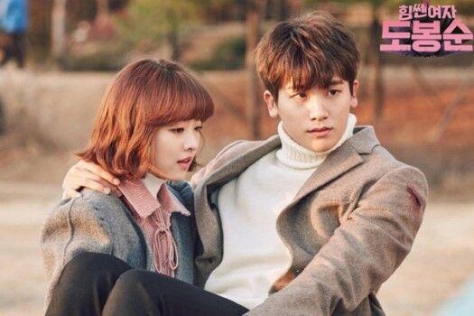 Drama Korea Paling Overrated Strong Woman Custom 8d69c