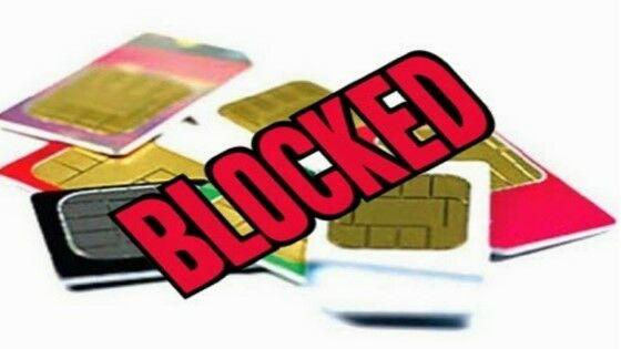 Cara Mengaktifkan Kartu Yang Terblokir Total 2f86e