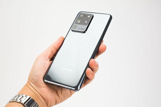 Harga Hp Samsung Terbaru Galaxy S20 Ultra D33c1