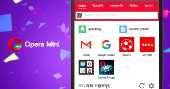Download Opera Mini Versi Terbaru D9e31