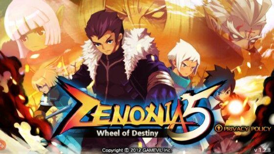 Zen2 Custom 47492