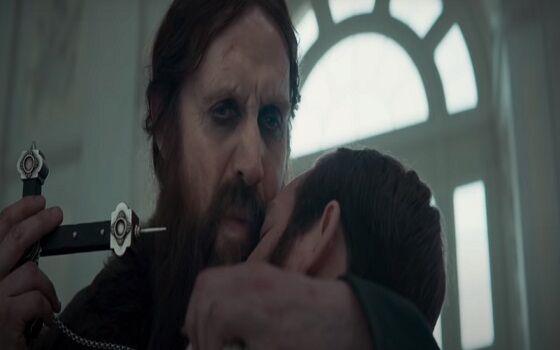 Rasputin S Necklace A0f05