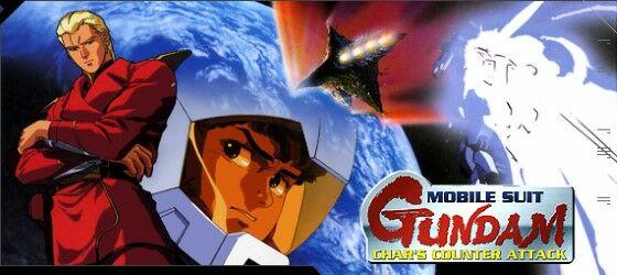 Urutan Gundam Char Counterattack 03c5c