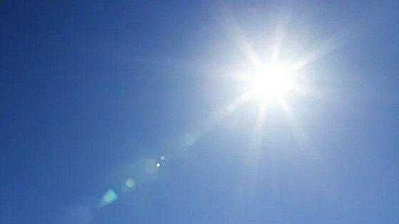 Cara Menghilangkan Embun Di Kamera Hp Dengan Sinar Matahari D9f59