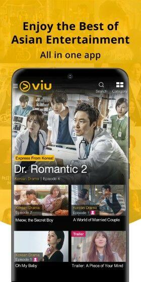 Viu App Dcbc9