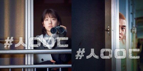 Download Film Alive 2020 Sub Indonesia 90306