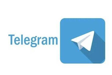 Cara Mengetahui Id Telegram 02874