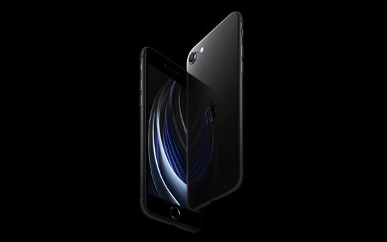 Harga Iphone Se 2020 Di Indonesia B1a4b