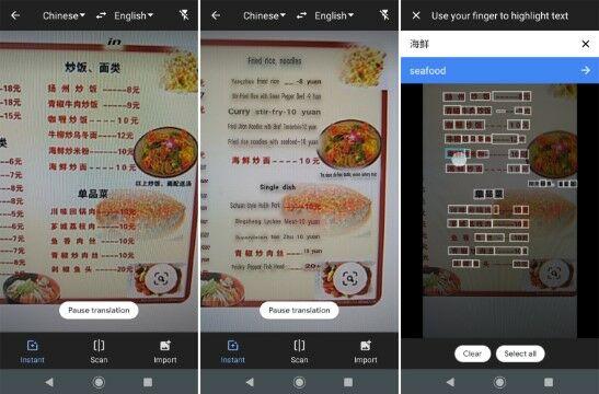 Google Translate Tanpa Kuota C5f66