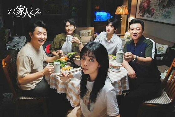 Nonton Go Ahead Drama China 82bd0