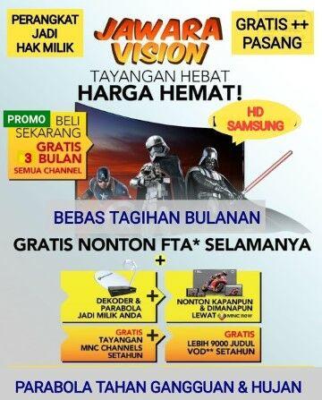 Paket Mnc Vision Family Pack 750d2